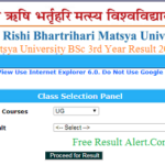 Matsya University BSc 3rd Year Result 2018