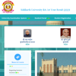 Siddharth University BA 1st Year Result 2019