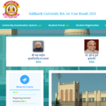 Siddharth University BA 1st Year Result 2018