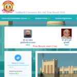 Siddharth University BA 2nd Year Result 2018
