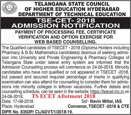 TS ECET Allotment 2018