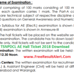 TSNPDCL AE Hall Ticket 2018