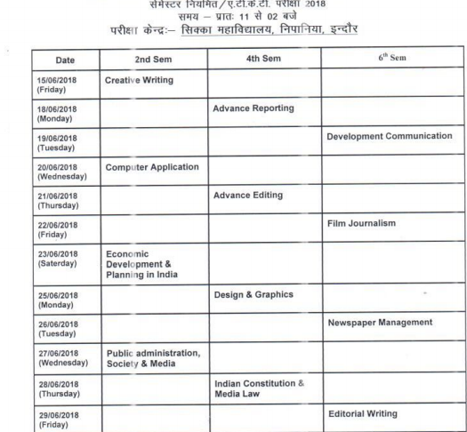 DAVV Indore Time Table 2019