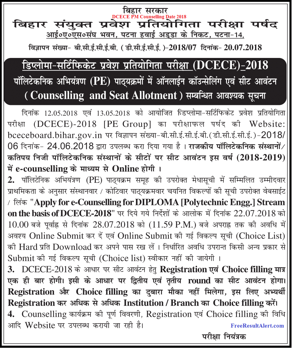 DCECE PM Counselling Date 2018