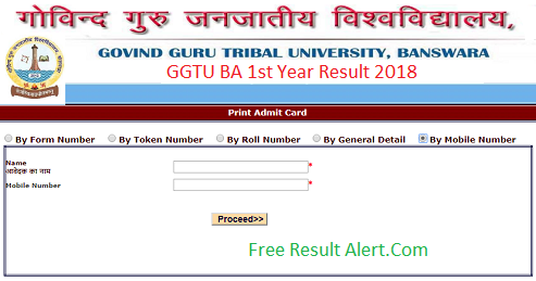 GGTU BA 1st Year Result 2018