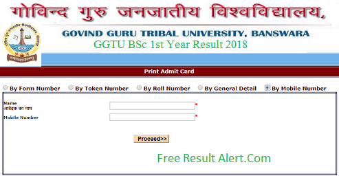 GGTU BSc 1st Year Result 2018