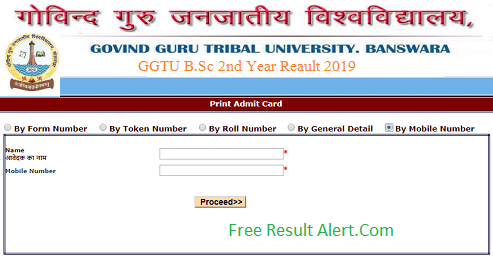 GGTU BSc 2nd Year Result 2019