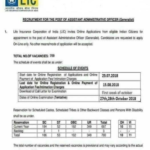LIC AAO Recruitment Notification 2018