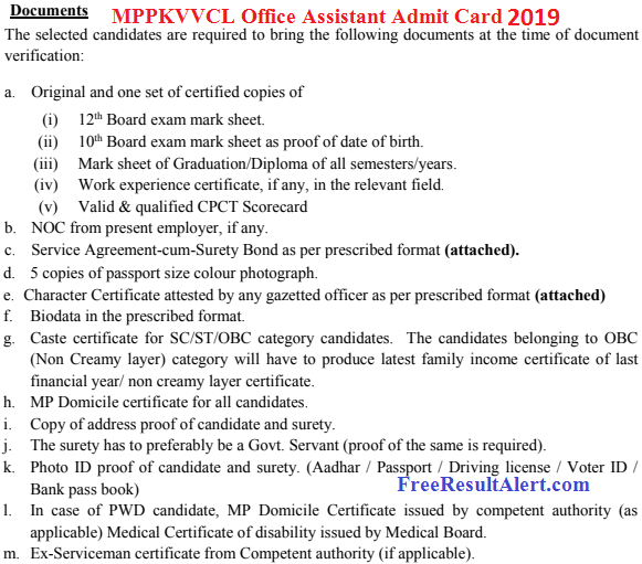 MPPKVVCL Office Assistant Admit Card 2019
