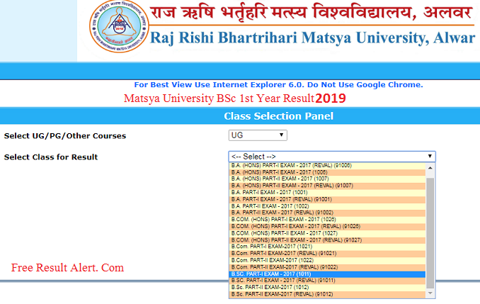 Matsya University BSc 1st Year Result 2019