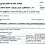 NIACL Assistant Admit Card 2018 Download