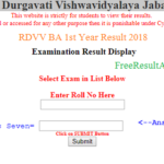 RDVV BA 1st Year Result 2018