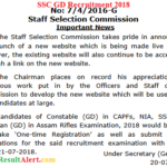SSC GD Recruitment 2018 & Vacancy Notification घोषित यहां देखे 57000 Post Constable Bharti Form
