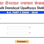 Shekhawati University BA 1st Year Result 2018