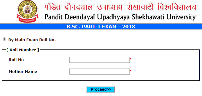 Shekhawati University BSc 1st Year Result 2018