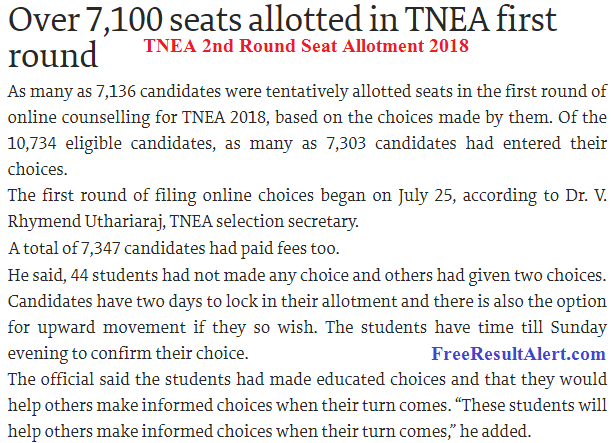 TNEA 2nd Round Seat Allotment 2018