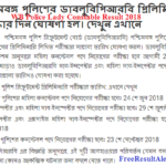 WB Police Lady Constable Result 2018