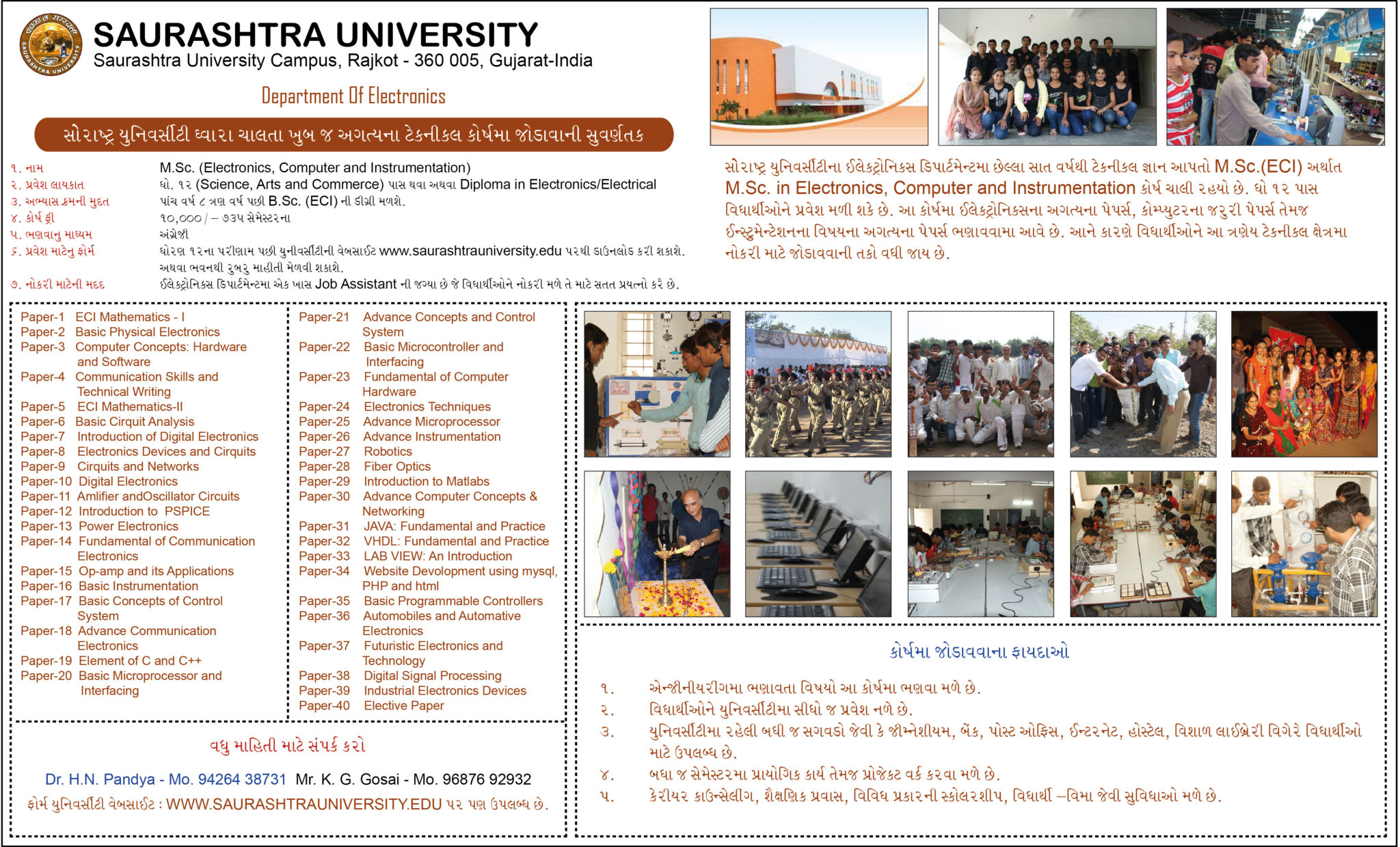Saurashtra University Time Table 2019