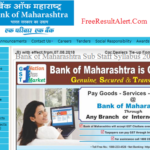 Bank of Maharashtra Sub Staff Syllabus 2018