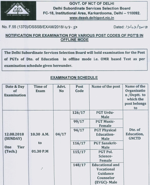 DSSSB PGT Answer Key 12 August 2018