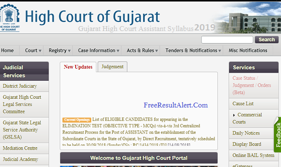Gujarat High Court Assistant Syllabus 2019