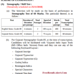 Gujarat High Court Stenographer Syllabus 2018