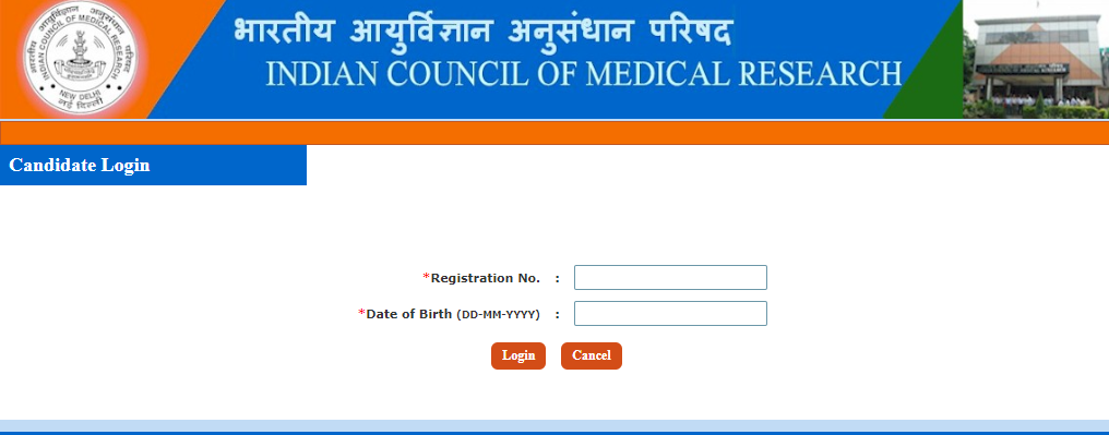 ICMR UDC Answer Key 2019