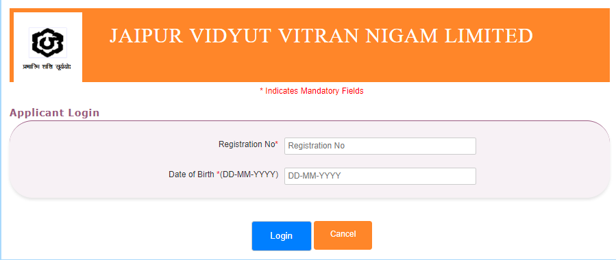 JVVNL Technical Helper Admit Card 2018