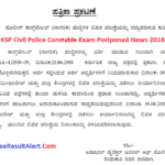 KSP Civil Police Constable Answer Key 2018