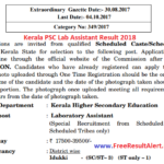 Kerala PSC Lab Assistant Result 2018