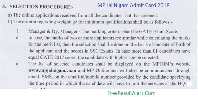 MP Jal Nigam Admit Card 2018