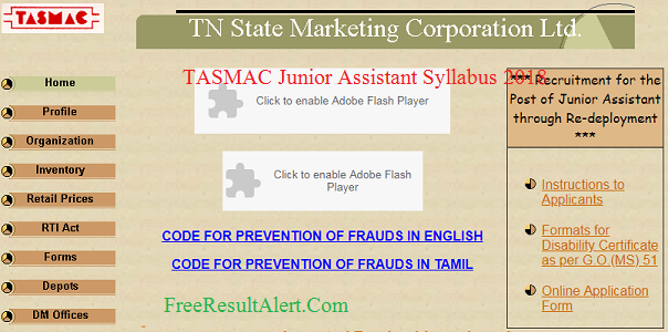 TASMAC Junior Assistant Syllabus 2019