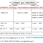 UPSMFAC Nursing Admission 2018
