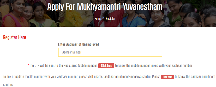 AP Unemployment Scheme Online Registration
