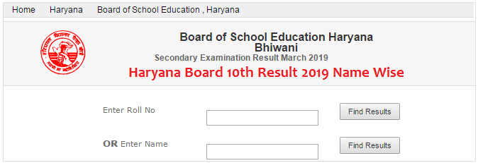 Haryana Board 10th Result 2019 Name Wise