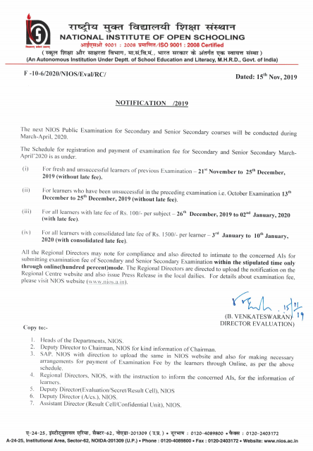 NIOS April Notification 2020