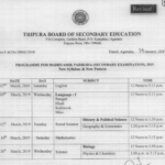 Tripura Board 10th Time Table