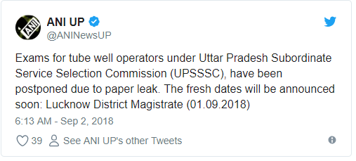 UPSSSC Tubewell Operator Answer Key 2018