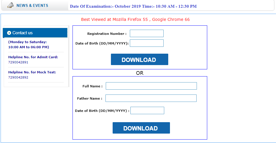 VMMC Admit Card Download