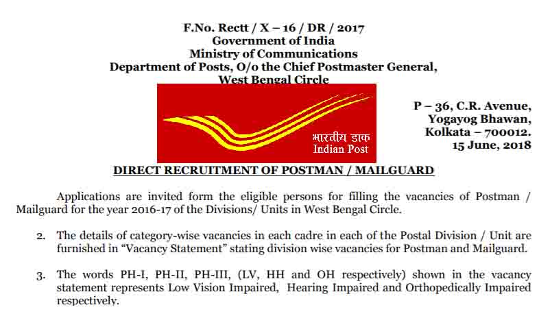 West Bengal Postman Mail Guard Result 2018