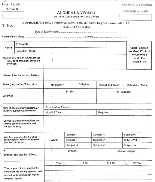 Andhra University Exam Application Form