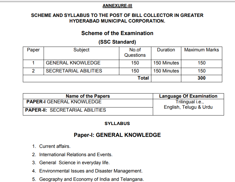 TSPSC Bill Collector Answer key 2018
