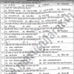 Gujarat TAT Higher Secondary Answer Key 2019