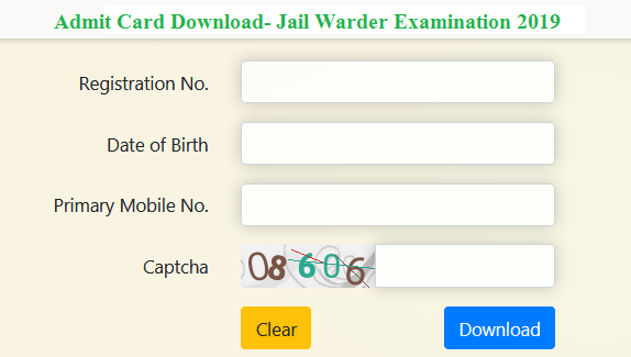 Jail Prahari Admit Card 2019