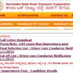 KSRTC Technical Assistant Result 2018