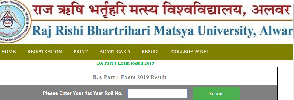 Matsya University BA 1st Year Result 2019