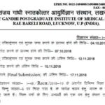 SGPGIMS Lucknow Technician Admit Card 2018