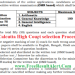 Calcutta High Court Group D Answer key 2019