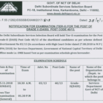 DSSSB DASS Grade II Answer Key 2019