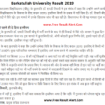 Barkatullah University Result 2019